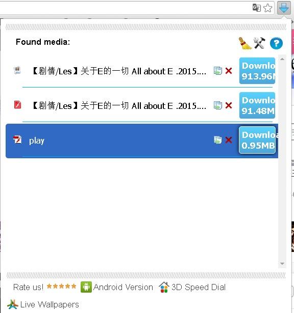 ScreenHunter_17 Aug. 12 19.40