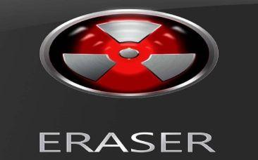 file-eraser-21