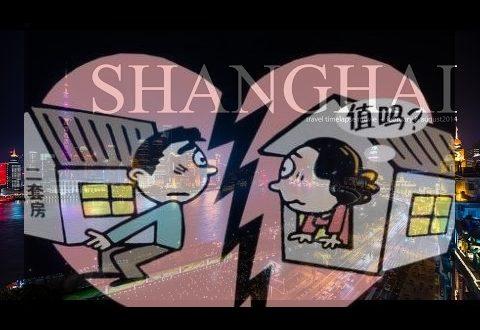 shanghaidivo